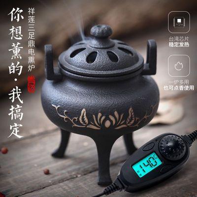 台湾陶瓷电子香薰炉无烟电熏炉可调温香薰炉盘香炉沉香檀香炉家用