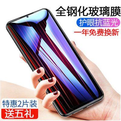 vivox9钢化膜x20蓝光护眼x21防摔x7全覆盖无白边y75防指纹手机膜