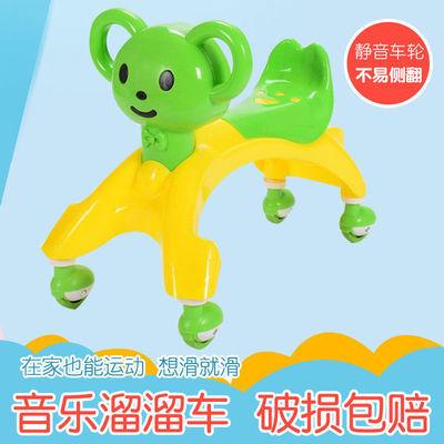 宝宝儿童玩具溜溜车滑行学步音乐踏步车扭扭车滑行车带音乐静音轮