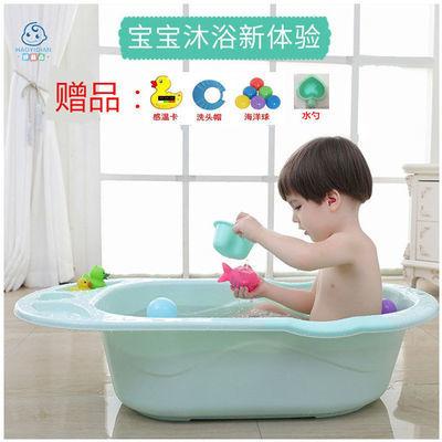 (破损管换)婴儿洗澡盆大号儿童洗澡盆加厚宝宝浴盆新生儿用品