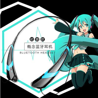 梦初音miku未来动漫周边概念学生族无线蓝牙耳机运动音乐挂颈式