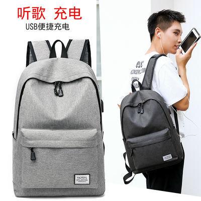 男士双肩包男背包男韩版休闲潮流新款大容量中学生书包帆布旅行包
