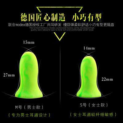 隔音耳塞专业睡觉防噪音耳塞隔音睡眠男女静音超强工作降噪防呼噜