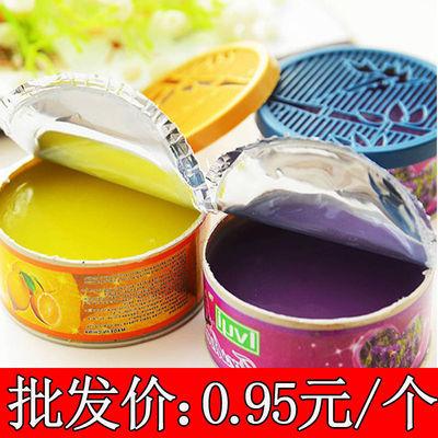 空气清新剂固体厕所卫生间除臭剂香水卧室香薰芳清香剂家用批发