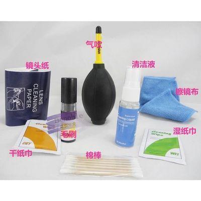 清洁套装单反微单数码相机摄像机镜头清洁用品气吹镜头纸清洁液等