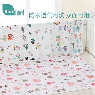 婴儿隔尿垫防水透气可洗宝宝新生儿用品超大号姨妈防漏月经表纯棉