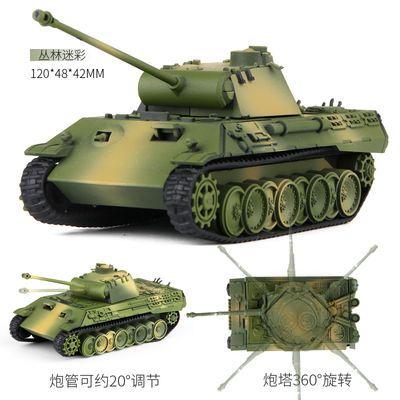 二战德国虎式坦克世界拼装军事坦克模型仿真益智儿童玩具男孩礼物