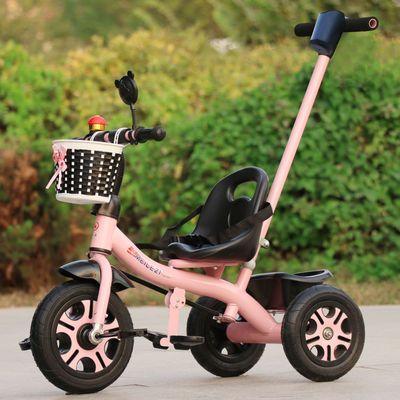 儿童三轮车脚踏车带斗2-6岁大号自行车小孩脚蹬单车幼儿手推车