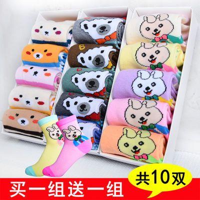 【10双】儿童袜子春夏男童女童宝宝小孩袜透气薄款中筒大童中童袜