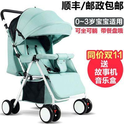 【高品质】婴儿车可坐可躺可折叠轻便儿童婴儿推车宝宝四轮外出手