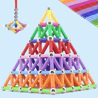 巴克球磁力棒组合套装彩色吸铁磁棒益智魔力百变拼装儿童玩具礼品