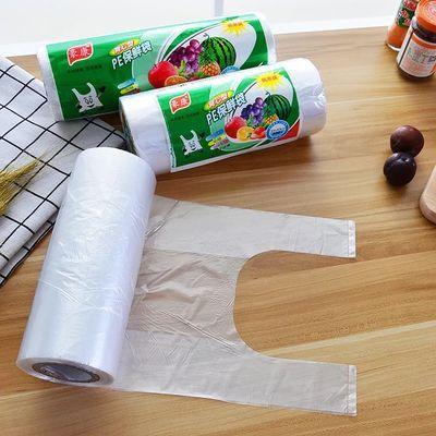 厨房家用食品级PE保鲜袋大卷家用经济装点断式塑料袋子批发打包袋