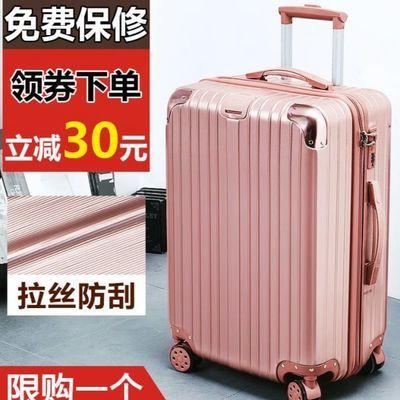 【特价】全配色铝框行李箱拉杆箱旅行箱男登机箱密码箱男女
