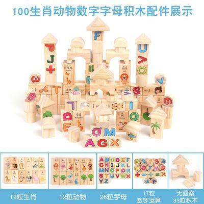 儿童益智积木玩具1-2-3-6周岁婴幼儿宝宝男女孩早教7-10拼装木制