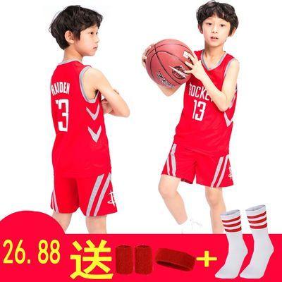 A17火箭儿童篮球服套装背心夏季童装队服13号哈登幼儿园班服男女