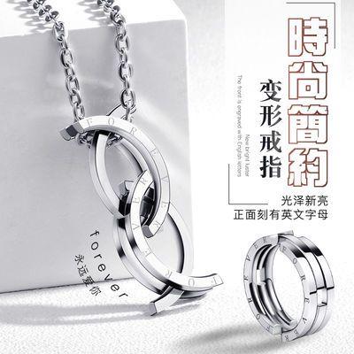 亲嘴鱼变形男士戒指项链韩版潮人学生吊坠个性两用可折叠装饰品潮