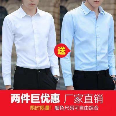 买一送一】  衬衫男夏季韩版修身白色衬衫夏季薄款男士上班族衬衣