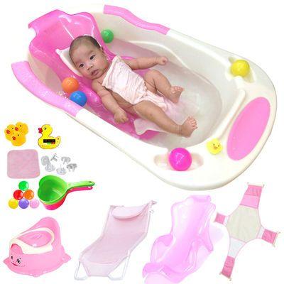 正品新生婴儿浴盆宝宝洗澡盆大号加厚儿童沐浴桶小孩洗浴盆可坐躺