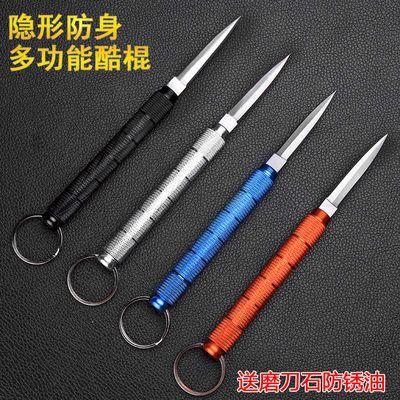 男女防身酷棍武器破窗器户外野外求生便携军刀多功能EDC折叠刀具