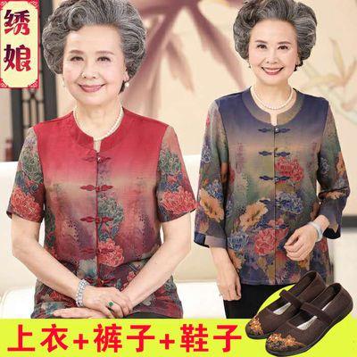 奶奶装夏装短袖套装60-70-80岁老人衣服中袖两件套中老年人夏装女