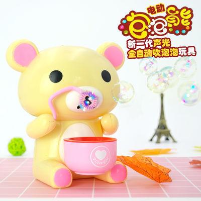 自动吹泡泡机电动小熊小鼠蜘蛛侠钢铁侠美国队长表情包泡泡机玩具