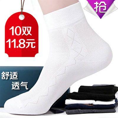 5双/10双袜子男夏季薄款男士中筒袜短袜隐形袜网面透气吸汗防臭袜