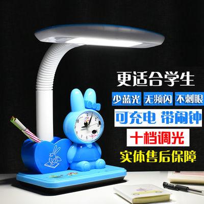 LED台灯护眼学习学生书桌写字灯插电充电儿童卡通卧室床头阅读灯
