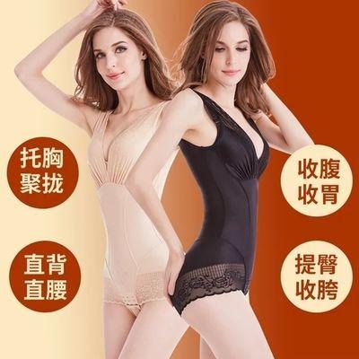 美人计塑身衣正品轻薄透气减肥收腹束腰连体套装衣女