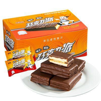 威利友西式巧克力派15个30个540g糕点夹心蛋糕早餐小面包零食批发