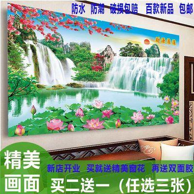 客厅装饰画纸画山水画风景画墙贴海报墙画壁画风水画流水生财画