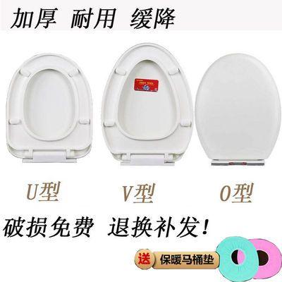 马桶盖 通用 坐便器盖板普通坐便器V型上装式U型家用坐便器PP板