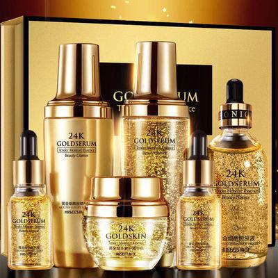 【专柜正品】24K黄金护肤化妆品套装全套正品初学者补水多规格