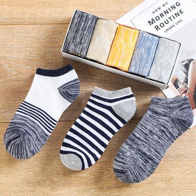 袜子男船袜短袜男士袜子运动袜夏季透气吸汗短筒袜浅口隐形袜学生