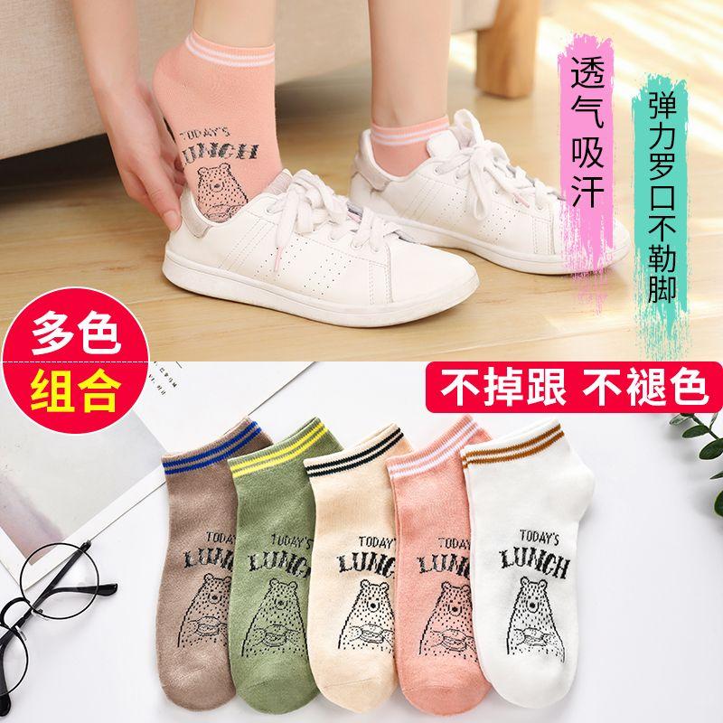 便宜的袜子女韩版短袜学院风日系隐形袜女士袜子船袜夏季浅口短筒袜学生
