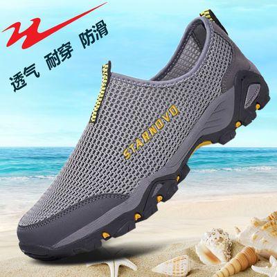双星网鞋男夏季新款透气网面鞋男士户外休闲运动鞋网布鞋子旅游鞋