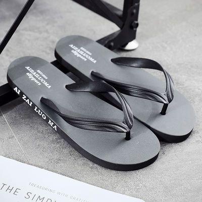 人字拖男士夏季学生时尚潮流夹趾凉拖鞋男户外个性休闲防滑沙滩鞋