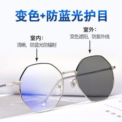 近视眼镜女韩版潮学生配有度数多边形眼睛网红款平光镜可变色眼镜