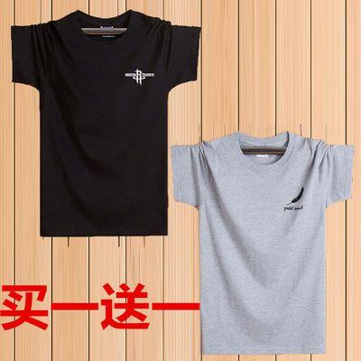 【单件装/2件装】夏季男士圆领宽松短袖t恤男大码加肥运动半袖衫