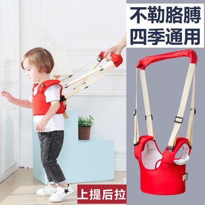 两用上提后拉学步带宝宝学走路四季防走失防摔防勒婴儿春透气安全