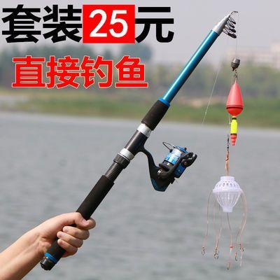 海竿套装钓鱼竿甩竿抛竿远投竿海杆鱼杆渔具全套直接钓鱼