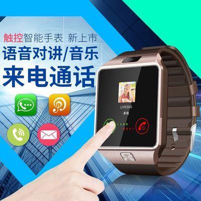 亏本促销儿童智能电话手表小学生天才手表触屏微聊定位防水拍照
