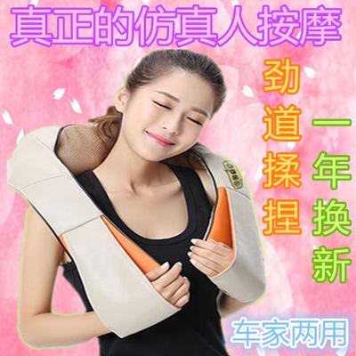 肩颈按摩器全身多功能按摩仪颈椎颈部腰部肩周炎披肩膀电动护颈仪