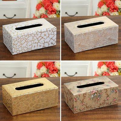 简约皮革纸巾盒客厅家用抽纸盒欧式创意餐巾纸盒纸抽盒车用纸巾盒的宝贝主图