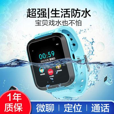 小学生天才儿童智能电话手表触屏定位生活防水拍照男女孩手表手机