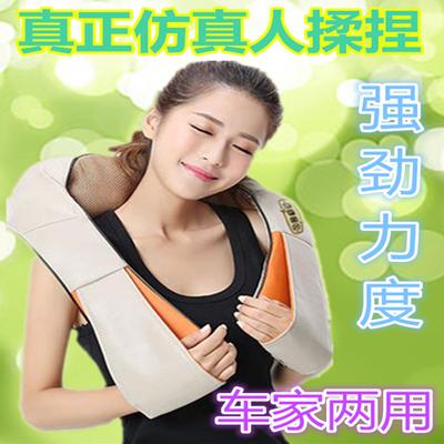 颈椎按摩器全身颈部肩颈腰部披肩膀背部多功能电动腰椎间盘按摩仪