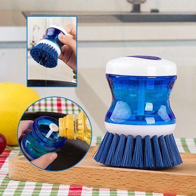 厨房刷锅神器液压洗锅刷不粘油洗碗刷清洁刷加液锅刷子家用去污刷【3月13日发完】