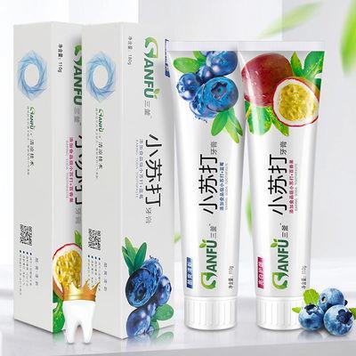 正品小苏打水果味牙膏美白去黄口臭牙渍家庭实惠装批发110g/180g