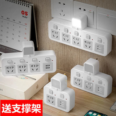 夏叶 无线转换器插座一转多位家居带防雷USB+小夜灯多功能扩展插