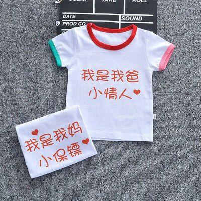 2020夏季新款纯棉姐弟装男女童夏装短袖T恤兄妹装宝宝半袖儿童