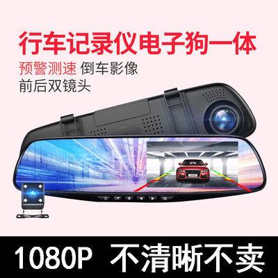 汽车载高清夜视行车记录仪前后双录倒车影像双镜头带电子狗一体机